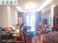 出售巴蜀花园3室2厅2卫118平米71.8万住宅