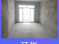 出售环彬白帝天下3室1厅1卫100平米73.8万住宅