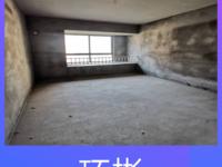 急售环彬白帝天下3室2厅2卫135平米全城最低价位住宅