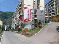 现出售石岗乡场镇两河家园3室2厅1卫并且只卖15.8万住宅