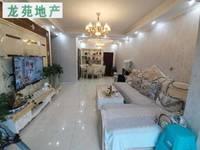 出售:滨江国际,业主急售,住家安静不吵杂,小区环境舒适