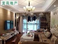 出售滨江国际B区,装修花了30多万,诚心出售