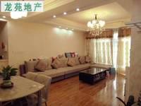 出售巴蜀花园3室2厅1卫98平米面议住宅