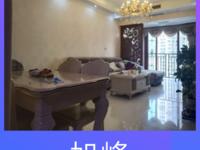 急售旭峰天悦珑廷2室1厅1卫82平米住宅
