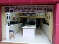 华泰旺铺出售48平米使用面积72只要41.8万商铺