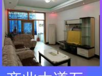 出售商业大道3室2厅1卫125平米45.8万住宅