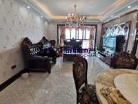 出售滨江国际D区3室2厅2卫118平米面议住宅
