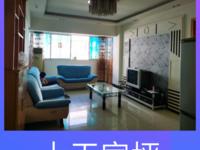 出售上王家坪精装房3室1厅1卫95平米39.8万住宅