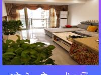 出售滨江新城3室1厅1卫85平米63.8万住宅