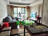 业主直售滨江国际3室2厅2卫住宅