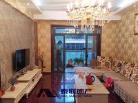 滨江国际A区 标准两室一厅 精装修 家具家电齐全 拎包入住