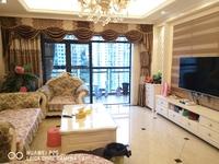 富人区滨江国际A区豪装三房 二十多楼光线好 客厅周正还带个大阳台!