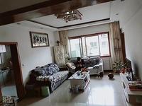 永安镇的房子35.8万买三室 学生读附小,实验中学!
