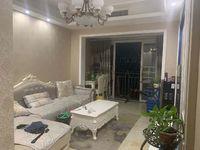 旭峰温馨两室 装修花了20万 现低价急售 60.8万这个价只卖一周!
